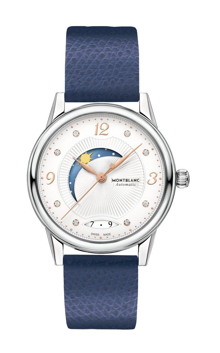 萬寶龍Bohème寶曦系列日夜顯示腕表,34mm,11萬7,300元。圖 / ...