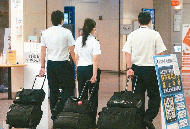指揮中心今公布最新華航機組員擴大採檢結果,驗出六名機師抗體陽性。圖/本報資料照片