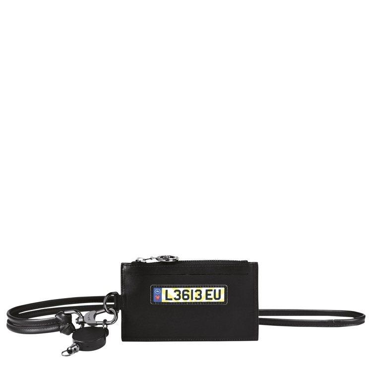 LONGCHAMP x EU聯名零錢包,6,800元。圖/LONGCHAMP提供
