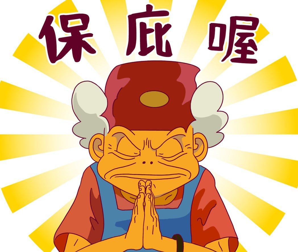 「魔法阿媽」推LINE動態貼圖。圖/稻田電影工作室提供