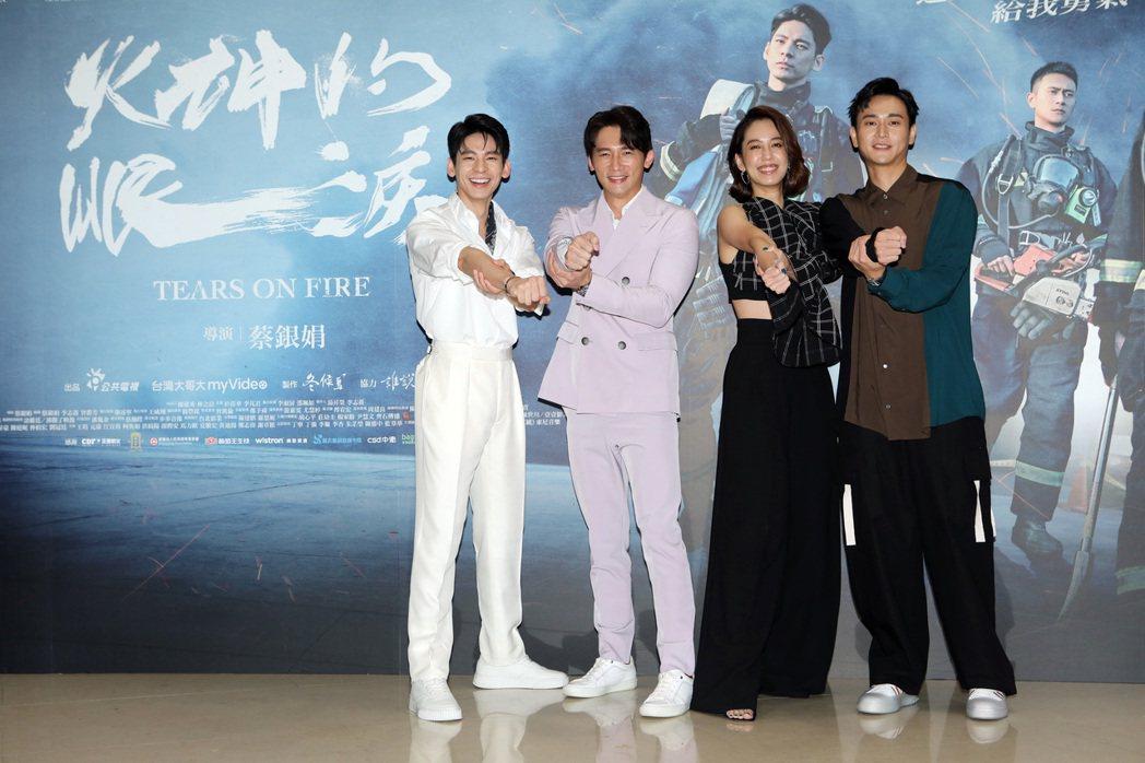 林柏宏(左起)、溫昇豪、陳庭妮、劉冠廷主演「火神的眼淚」。圖/公視提供