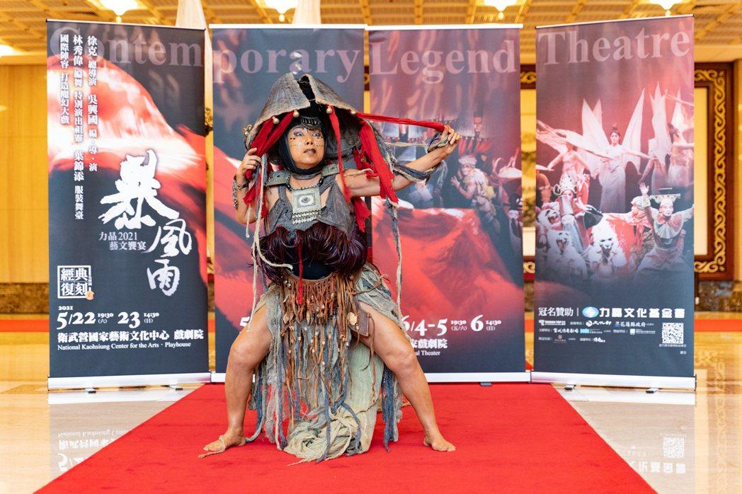 林秀偉在「暴風雨」中飾演原神之祖。圖/當代傳奇劇場提供