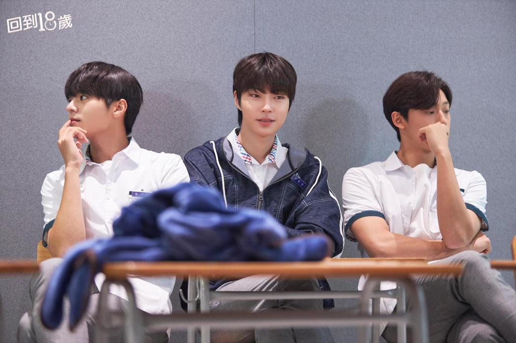 厲雲(左起)、黃寅燁、李到晛「最強顏值鮮肉」演出韓劇「回到18歲」。圖/衛視中文