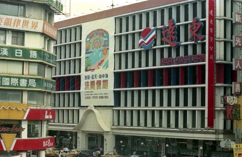 有53年歷史遠百寶慶店將「打掉重練」,未來賣場面積將達1萬坪,成為西門商圈新亮點。(本報系資料庫)