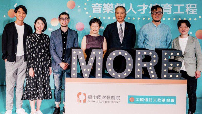 台中國家歌劇院與中國信託文教基金會合作,透過音樂劇人才培育工程,逐步打造台灣原創音樂劇基地。圖/中國信託文教基金會提供