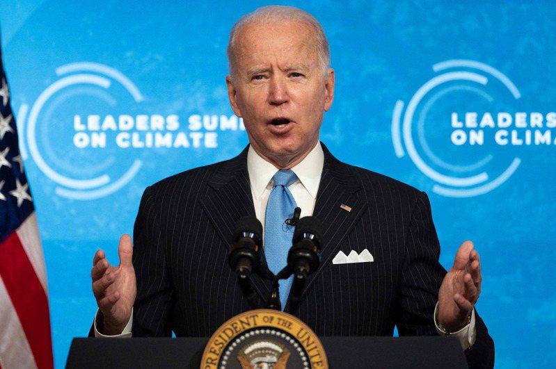 美國總統拜登22日在氣候峰會宣布,美國2030年溫室氣體減排目標,將較2005年減少50%至52%。 法新社