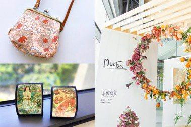 慕夏畫作將登台:誠品松菸expo打造「行動花藝美術館」,唯美畫作與花藝、文創激盪設計商品