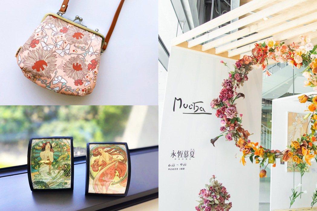 誠品生活與慕夏畫展,打造「行動花藝美術館」,並有多個台灣品牌創作的聯名商品。圖/...