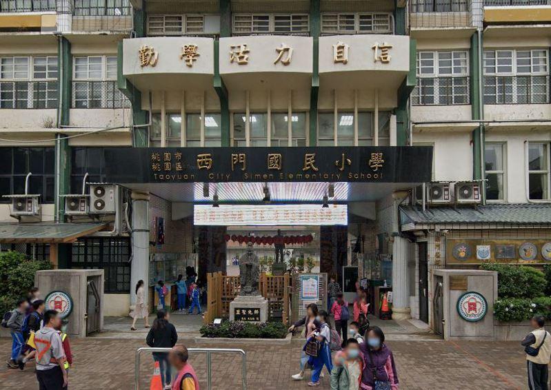 桃園西門國小2班級停課一周。 圖/google map