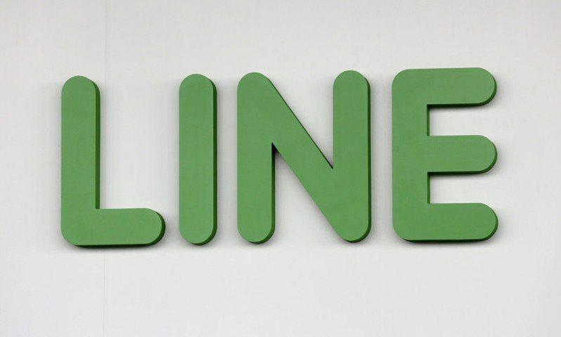 LINE示意圖。 圖/歐新社