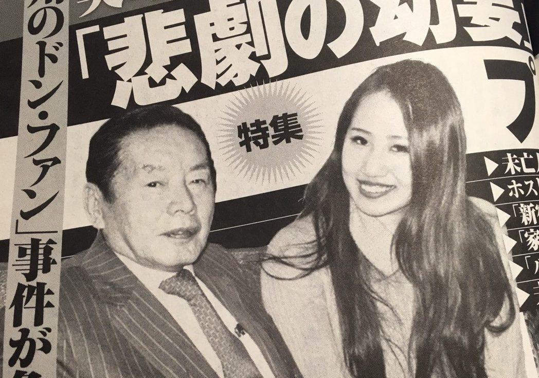 圖/翻攝自《週刊新潮》