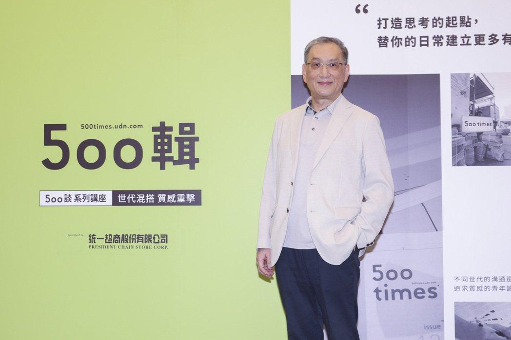 統一超商管理群協理徐光宇,表示今年是7-ELEVEN的永續元年。圖/王聰賢攝影