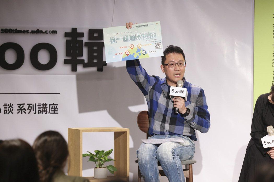 蔡承璋認為現今企業做永續,目的轉為更積極。圖/王聰賢攝影