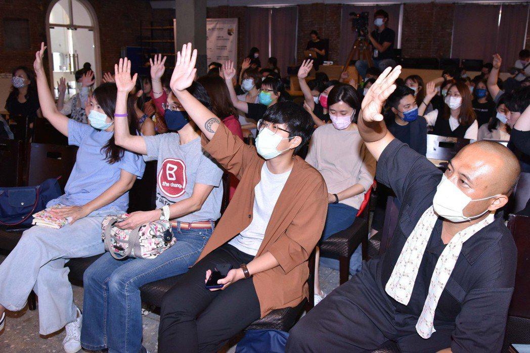 千禧青年世代關注永續議題,三天論壇吸引不少年輕族群前來參加,現場互動討論熱烈。 ...
