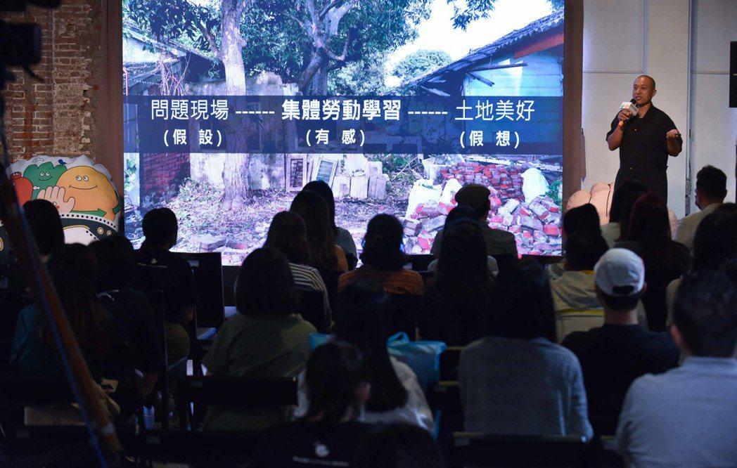 田野學校工場葉哲岳分享在嘉義推動的創生改造行動。 圖/陳柏林攝影