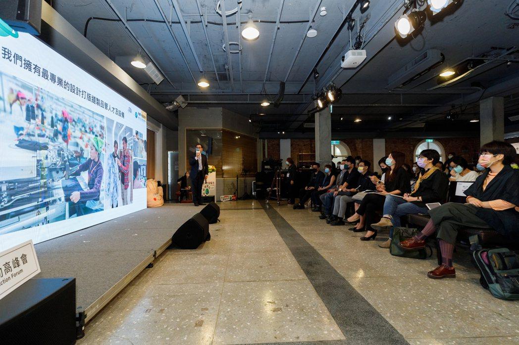 「永續。地球解方:2021設計行動高峰會」進入第二日,現場吸引近百位社會企業、社...