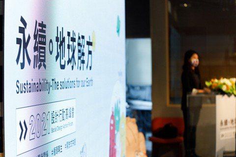 第51屆世界地球日落幕,但也為我們的永續行動揭開序幕。 圖/陳柏林攝影