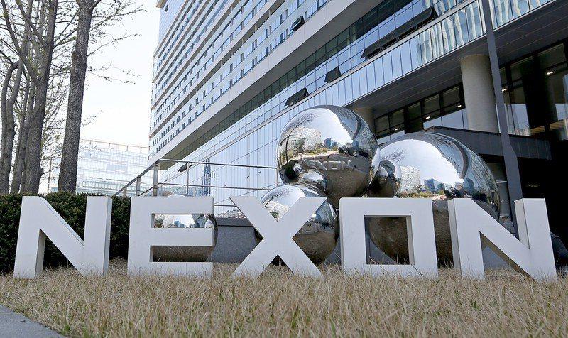 韓國遊戲廠商Nexon宣佈以一枚58,226美元的價格購入1717枚比特幣。歐新社