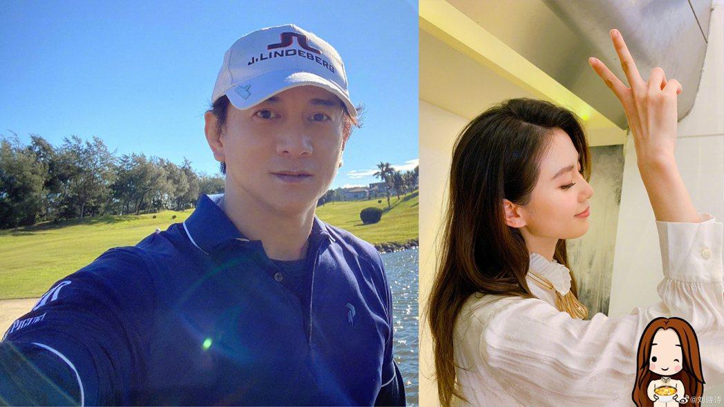 吳奇隆與劉詩詩婚後幸福。圖/擷自微博
