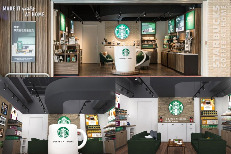 雀巢與星巴克聯手打造「Starbucks at Home星巴克家享咖啡系列」,台灣首間體驗館入駐IKEA內湖店。圖/Starbucksathome_taiwan臉書專頁、台灣雀巢