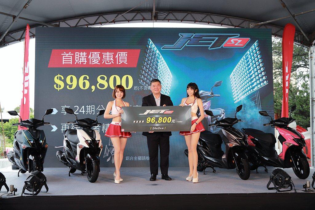 SYM JET SLJET SL上市首購期間優惠價96,800元起,再享優惠雙重...