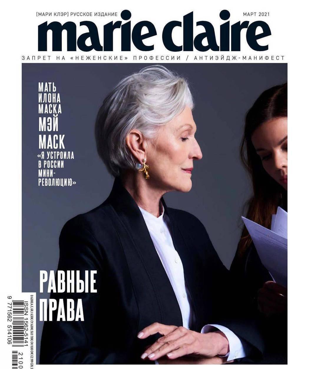 梅伊馬斯克也常替雜誌拍攝封面。圖/摘自MayeMusk IG