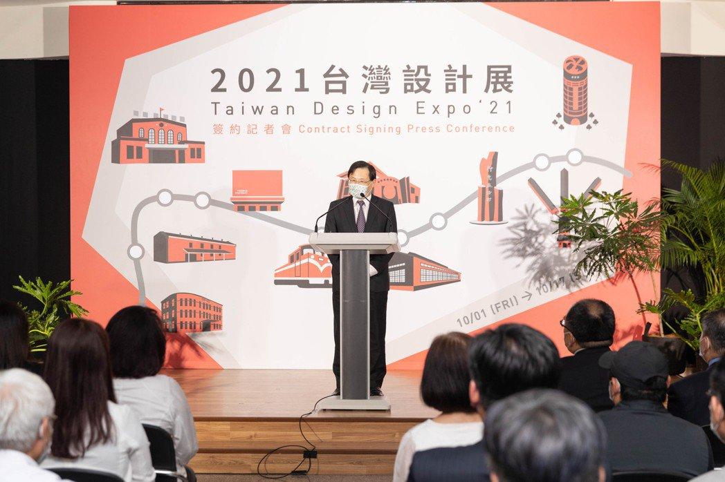 「2021台灣設計展」將於10月1日至10月17日在嘉義市舉辦,經濟部林全能次長...