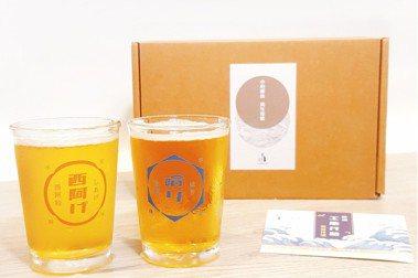 隱藏玻璃杯後的台灣人情味:春池玻璃打造「藍領143玻璃潮杯」向勞工們致敬
