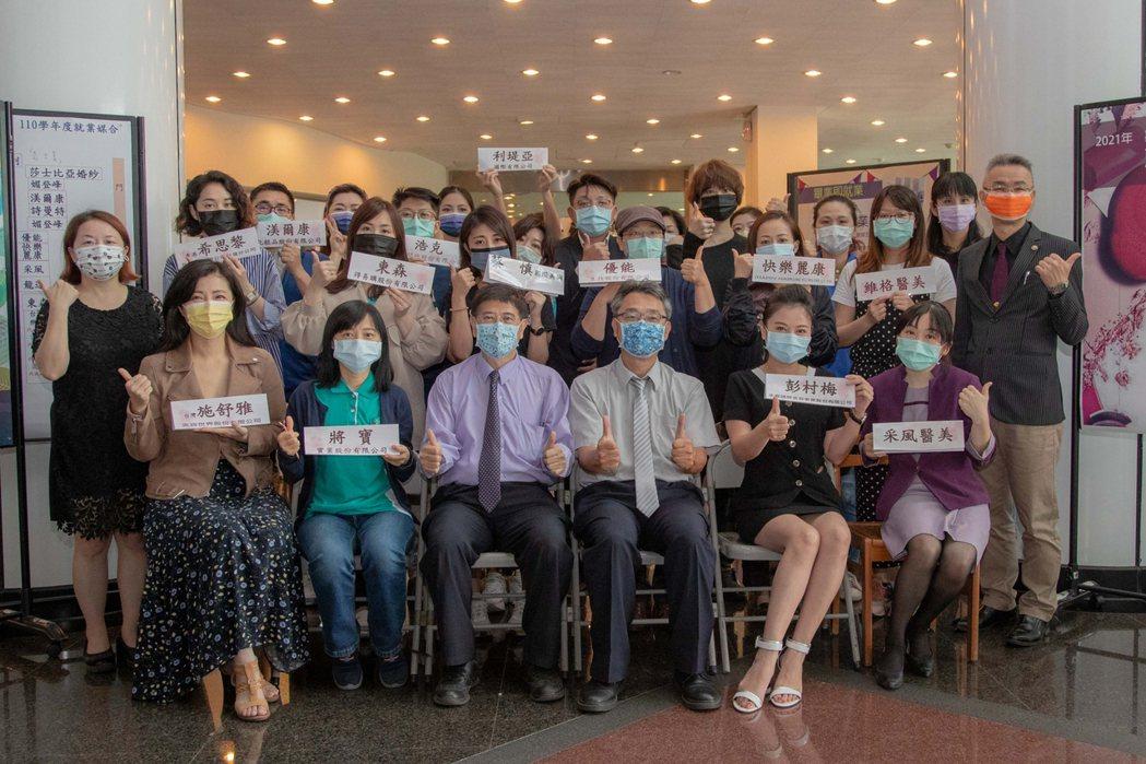 嘉藥粧品系舉辦系上就業媒合吸引28家知名廠商參加。 嘉藥/提供