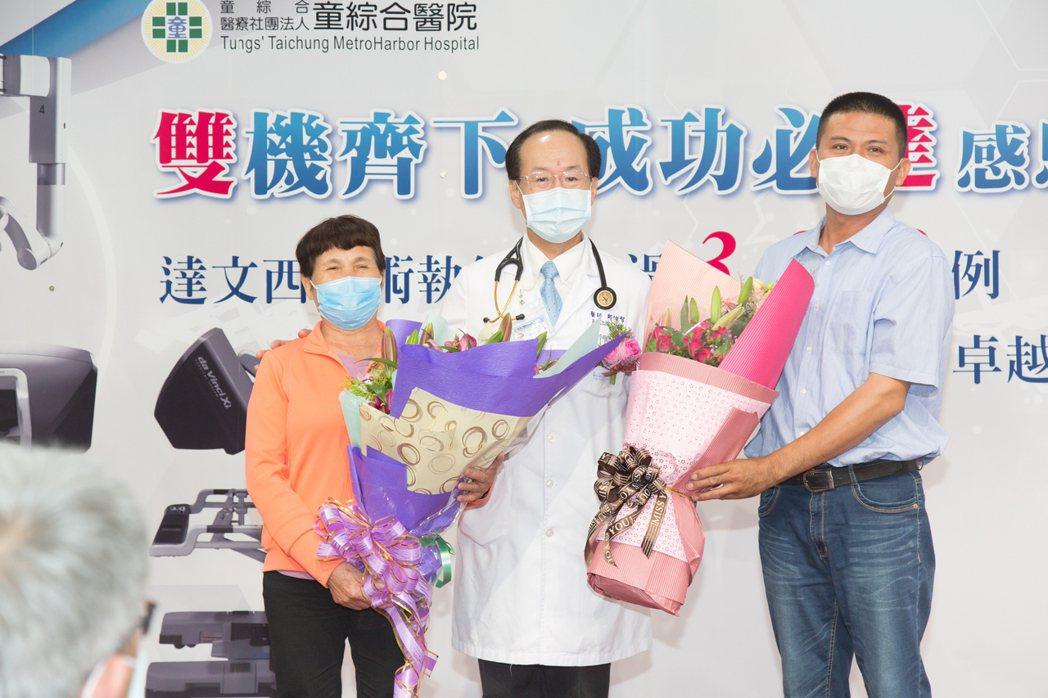 接受達文西心臟瓣膜人工置換手術的鄭女士與其兒子,贈送花束感謝鄭伯智副院長。 楊聰...