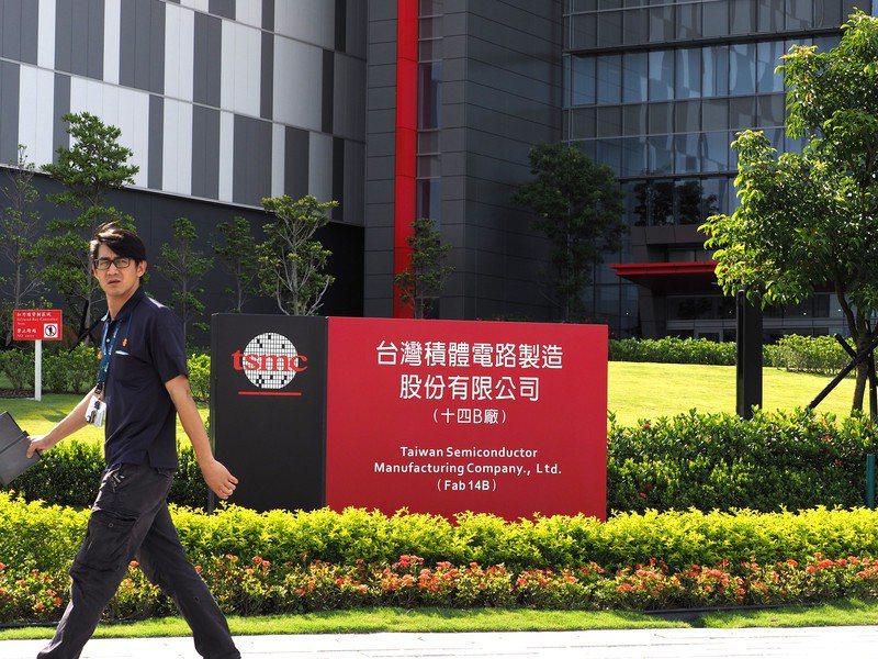 台積電日前決定以28.87億美元在南京廠建置月產4萬片的28奈米產能,近來在中國引起熱議。歐新社資料照