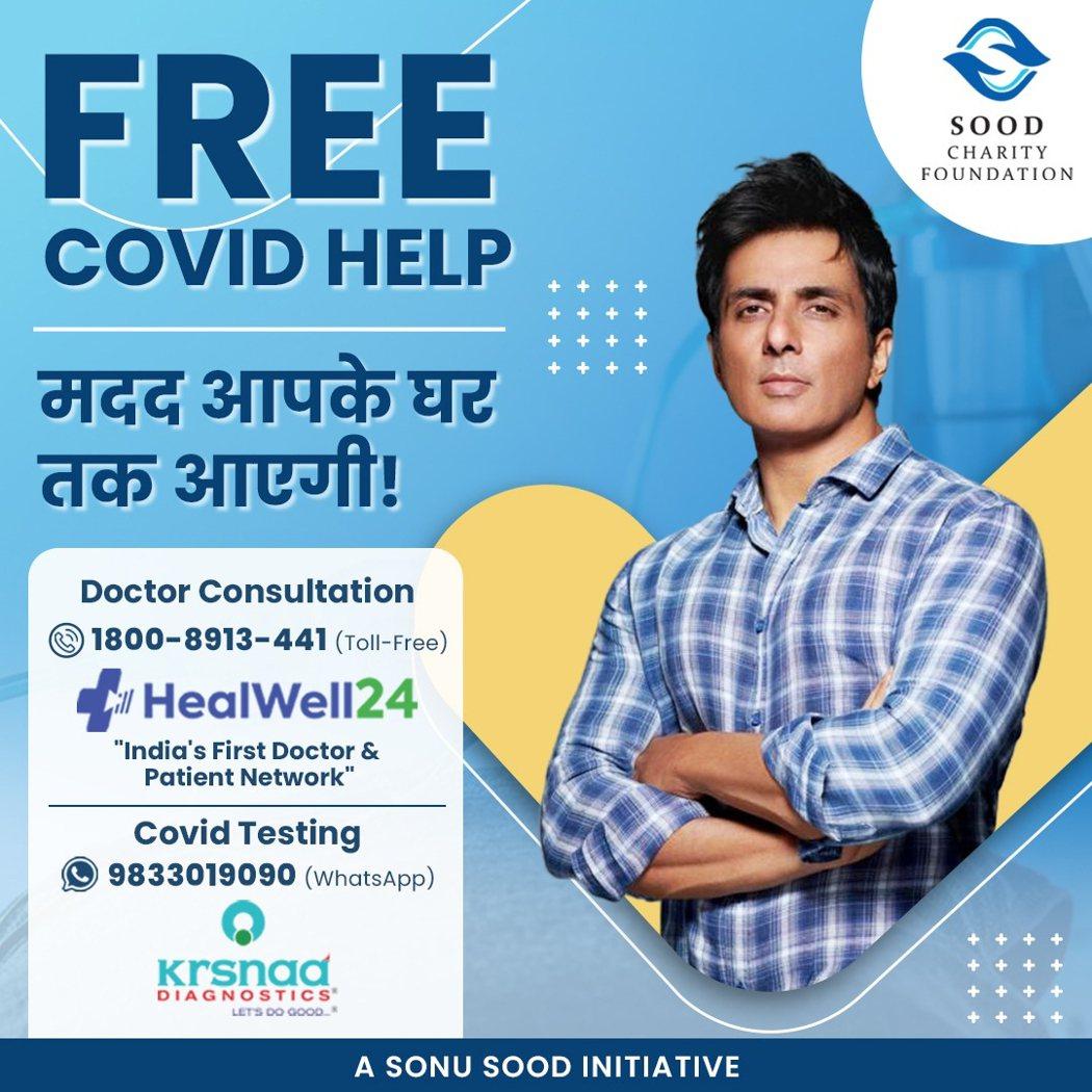 寶萊塢男星樹德(Sonu Sood)疫情期間透過社群媒體協助民眾有關醫療需求。