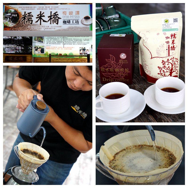 國姓鄉為南投咖啡主要產區,賞螢之旅不忘來杯精品咖啡。