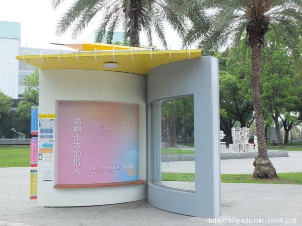 公車候車站「屏東總圖站」也成裝置藝術品,將藝文美學融入屏東常民生活之中。