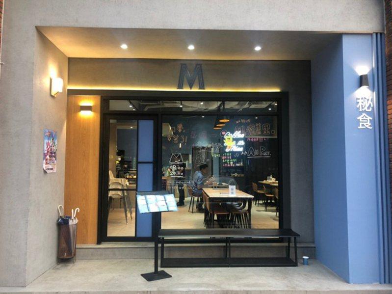 圖:秘食COFFEE 林口文化店。(圖/秘食COFFEE提供)