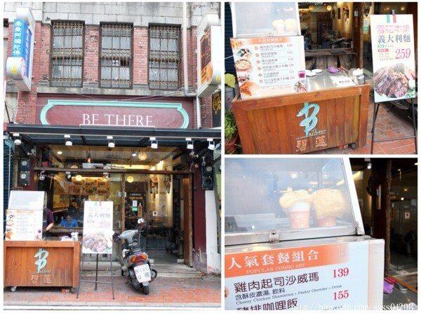「碧蓮餐館」在地滿20幾年歷史,是旗山老街上美食CP值高的小餐館。