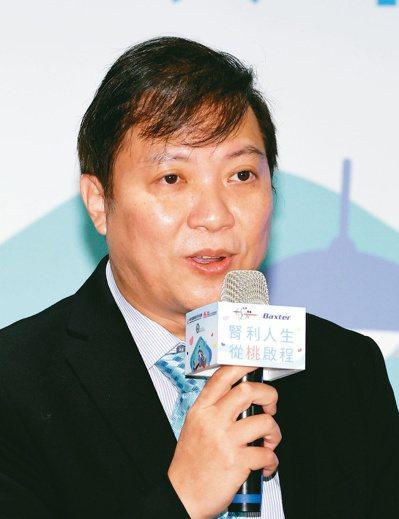 林口長庚醫院腎臟科系主任田亞中,分享「雲端醫療腹膜透析」成果。圖/鄭超文