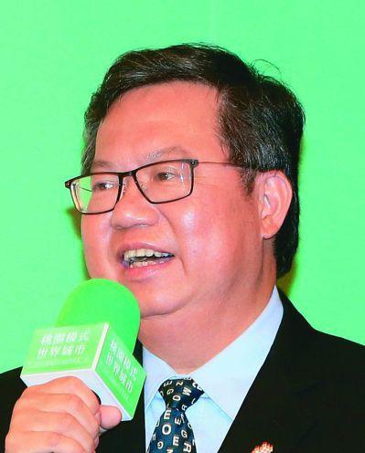 桃園市長鄭文燦表示,桃園市為腎友推出許多職訓課程。圖/鄭超文