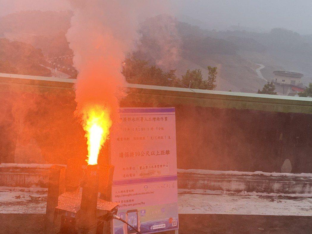 寶二水庫於今天(28日)上午燃放焰劑,實施人工增雨作業。圖/北水局提供
