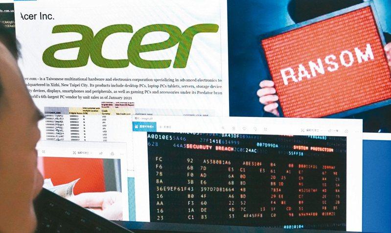 國內科技大廠近期接連遭駭客攻擊,宏碁被爆歐美分公司遭勒索5000萬美金。圖/聯合報系資料照片