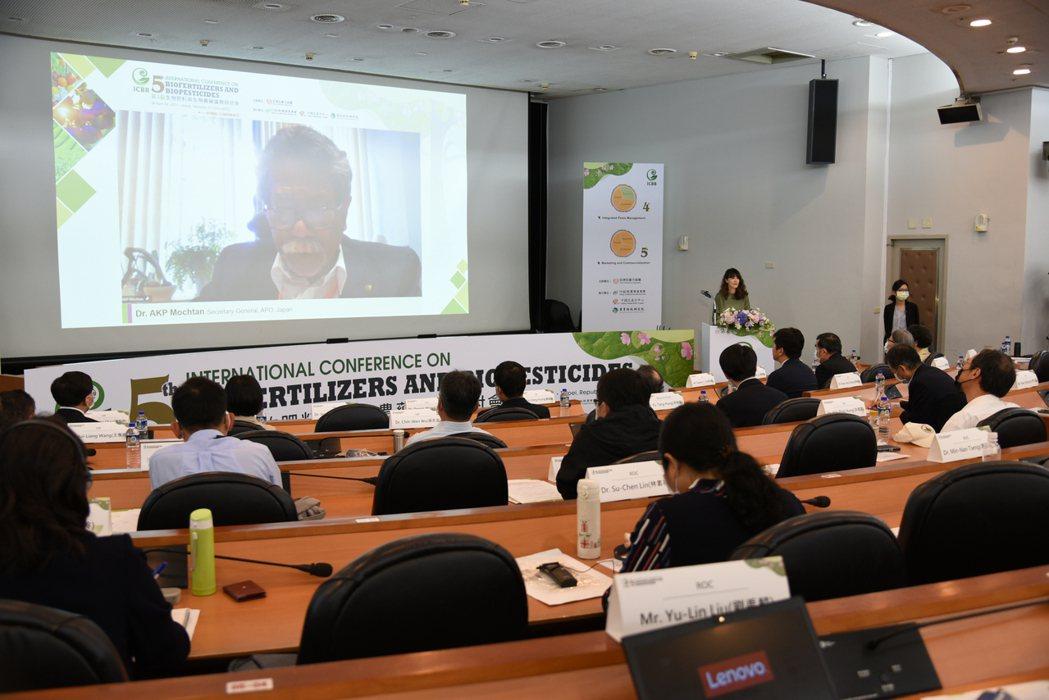 「第5屆APO生物肥料與生物農藥國際研討會(ICBB)」今舉行,共計15個會員國...