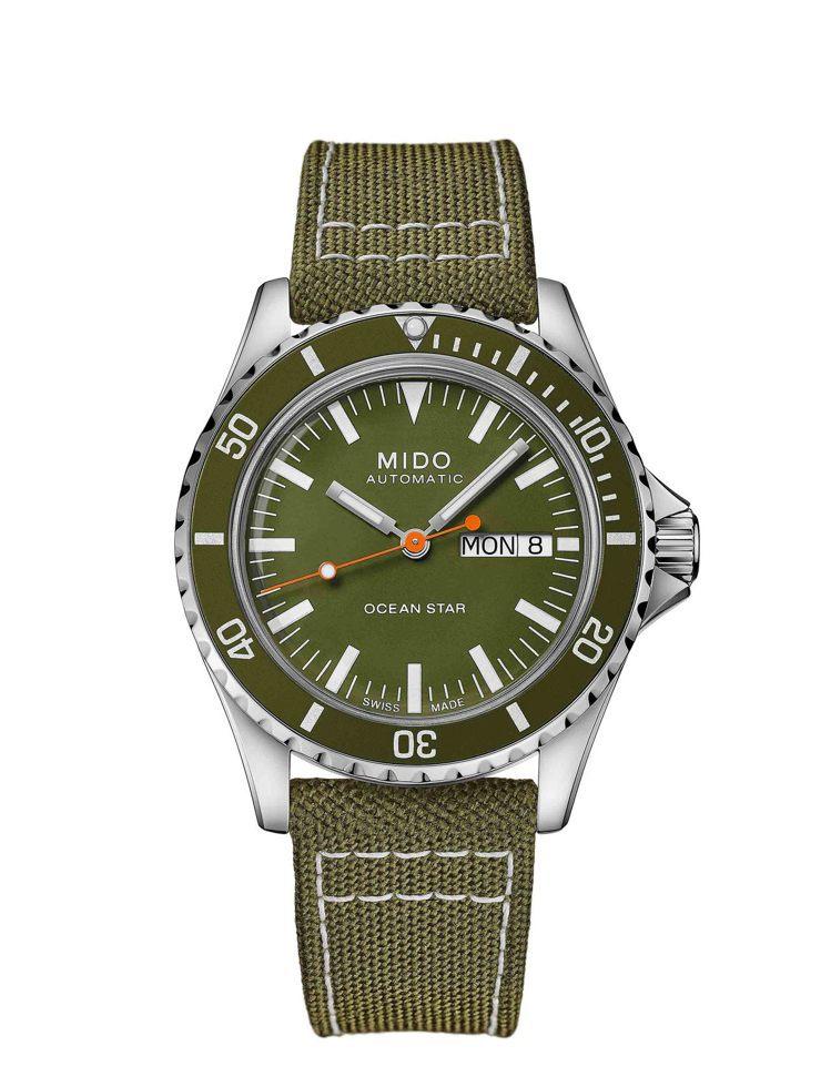MIDO Ocean Star Tribute海洋之星復刻腕表,28,800元。...