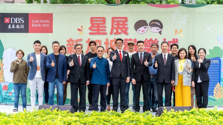 去年頗受好評的「星展新加坡歡樂城」,今年二度舉辦。圖 / 星展銀行提供。