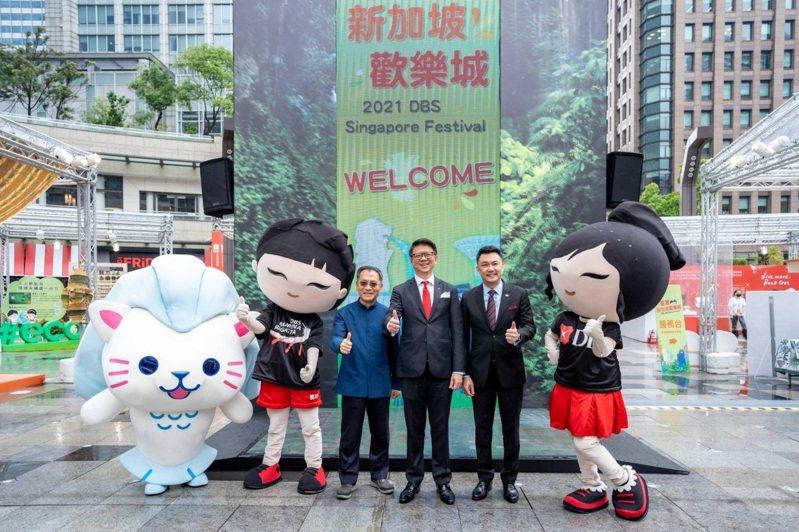 「星展新加坡歡樂城」今年再度從4月28日(三)起至5月2日(日),於台北市市府轉運站2樓廣場熱鬧舉辦。圖 / 星展銀行提供。