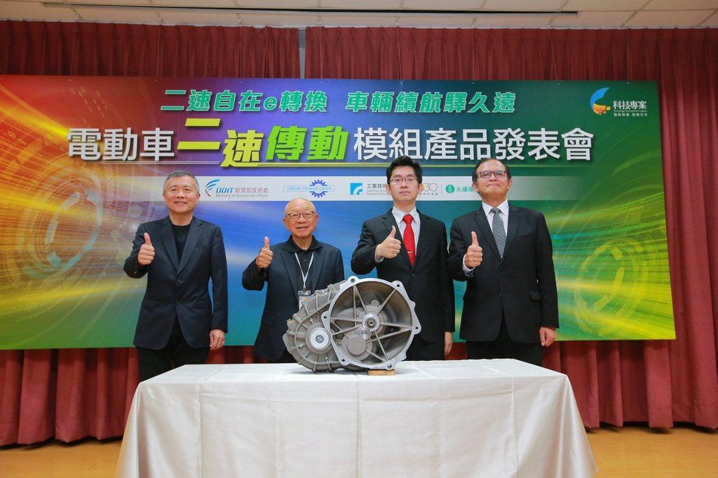工研院與齒輪大廠本土公司今(28)日宣布共同開發國內首款自主設計製造的電動車用二...