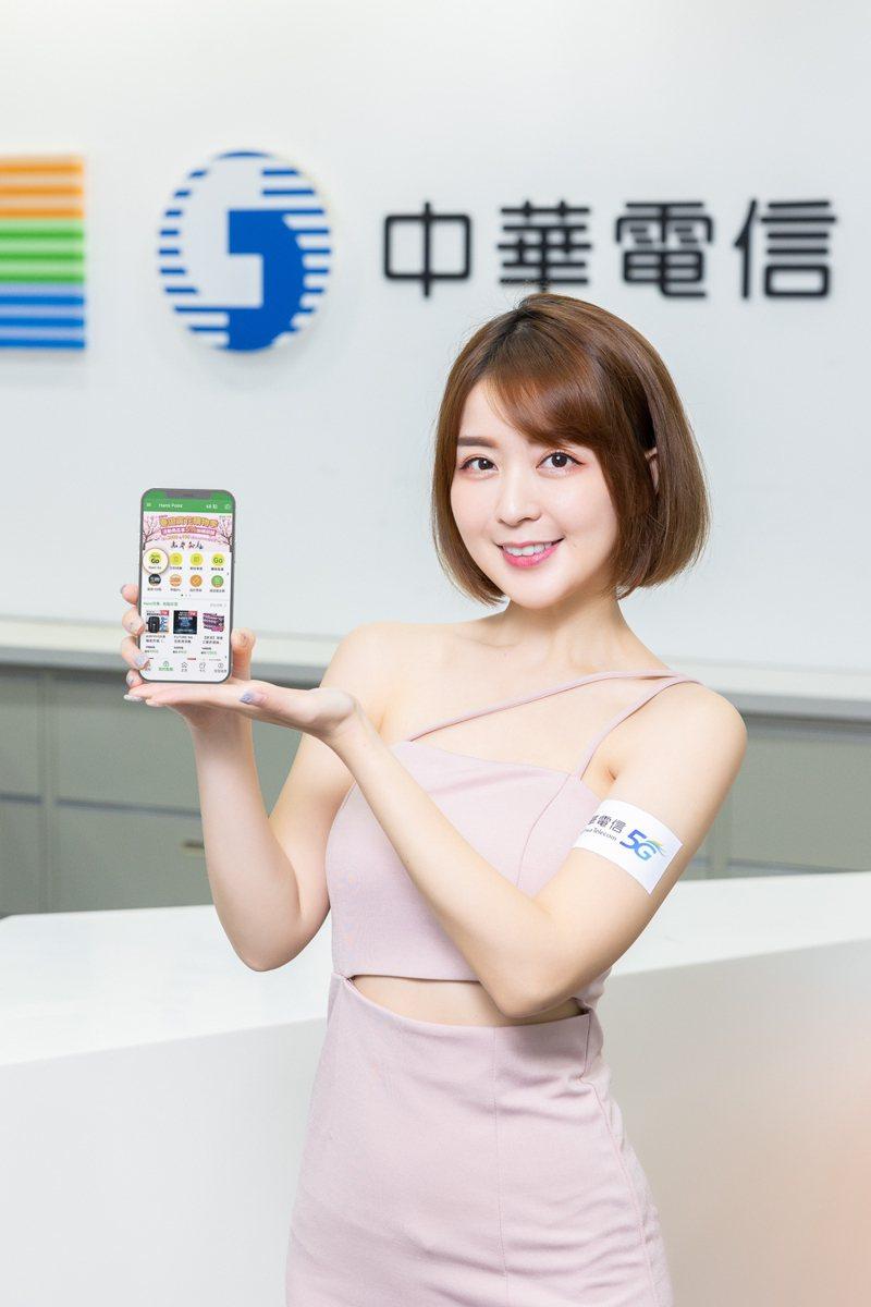 中華電信4月29日起推出「精采5G四季饗宴」方案,月付1,399元(30個月租期)即可獲得Hami Point 12,000點,等同於12,000元的購物金。圖/中華電信提供