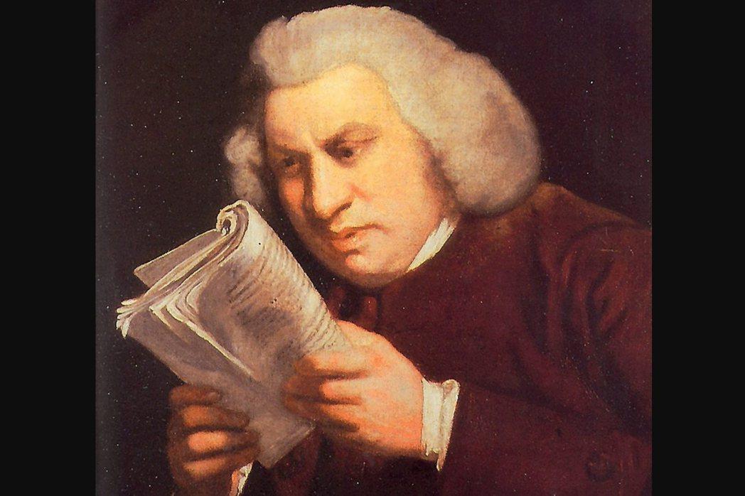 「我到底看了什麼?」圖為英國18世紀作家山繆.強生(Samuel Johnson...
