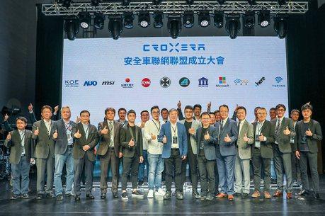 SYM也加入!宏佳騰CROXERA安全車聯網聯盟成軍