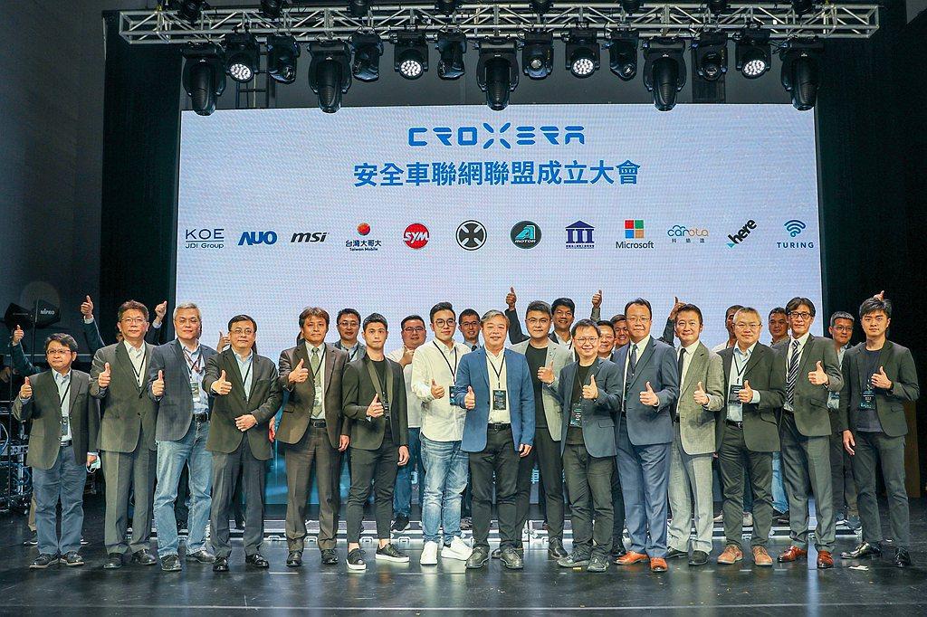 宏佳騰智慧電車發起成立「CROXERA安全車聯網聯盟」,攜手AUO友達光電、CA...