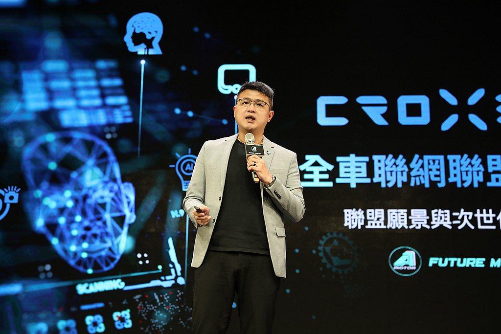 宏佳騰執行長林東閔指出,成立CROXERA安全車聯網聯盟首要目的,旨在透過合作力...